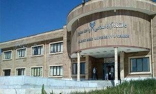 تعطیلی تمامی واحدهای دانشگاه آزاد اسلامی استان تهران