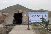 بیمارستان صحرایی بسیج در روستای معدن قلعه زری خوسف آغاز به کار کرد