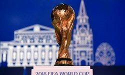 طرحی جالب از ۲۴ ساعت مانده به آغاز جام جهانی +عکس