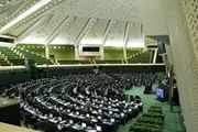 همراهان روحانی در پارلمان چه کسانی بودند؟
