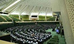 در جلسه علنی امروز در مجلس چه گذشت؟/ از تجمع بازنشستگان تا اتفاقی عجیب در راهروهای مجلس