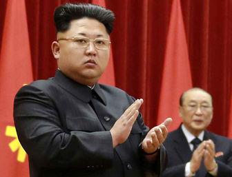 """""""کیم جونگ اون"""" می خواهد با کره جنوبی راه بیاید"""