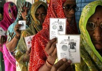 برگزاری گام نهایی انتخابات پارلمانی هند