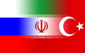 نشست ایران، روسیه و ترکیه درباره سوریه