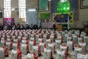 اهدای ۸۰۰ سبدکالا به خانواده نیازمندان در منطقه ۸