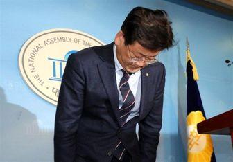 ماجرای عذر خواهی نماینده مجلس کره از یک کارمند