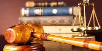 هشدار دادسرای عمومی و انقلاب مشهد