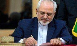 اعلامیه تفسیری ایران درباره کنوانسیون رژیم حقوقی خزر