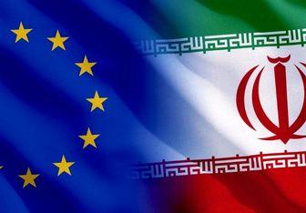انتشار بیانیه مشترک سه کشور اروپایی در خصوص راستی آزمایی برجام