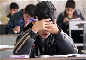 زمان آغاز امتحانات نهایی خرداد ماه دانش آموزان