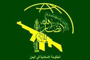 انصارالله دو اردنی را آزاد کرد