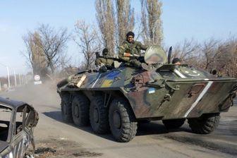 واکنش روسیه به آغاز آموزش ارتش اوکراین توسط نظامیان آمریکایی