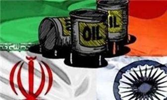 هندی ها دست به جیب شدند/پرداخت تمام بدهی نفتی هند به ایران