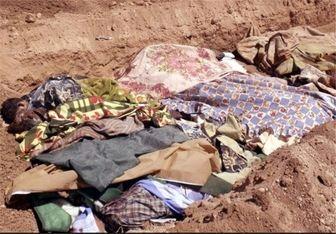 کشف سه گور جمعی عجیب در عراق