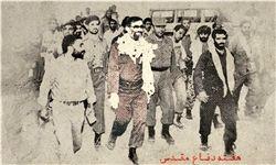پیام رهبر انقلاب به مناسبت هفته دفاع مقدس
