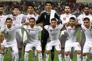 دیدار تدارکاتی تیم ملی فوتبال ایران و سوریه