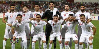 اعلام برنامه تمرین تیم ملی فوتبال ایران