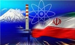 سناریوی جدید علیه برنامه هستهای ایران