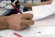 اعلام زمان انتخاب رشته پذیرفته شدگان دوره دکتری
