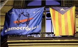 «کوئین تورا» رئیس جدید ایالت کاتالونیا شد