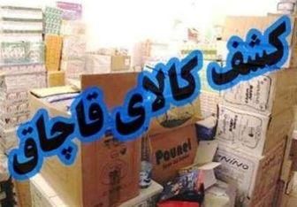 مانع تراشی قاچاق برای اشتغال