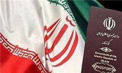 تکذیب محدودیت صدورگذرنامه زنان زیر ۴۰ سال
