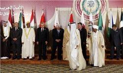 نشست اضطراری اتحادیه عرب درباره سوریه