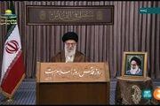 ترجمه عبارت نصب شده در حسینیه امام خمینی (ره) در سخنرانی روز قدس رهبر انقلاب