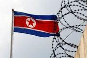 آغاز ارسال واکسن کرونا به کره شمالی