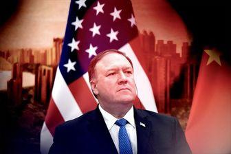 گزافه گویی های ناتمام پمپئو علیه ایران