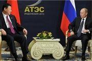پیشبینی حجم تجارت ۲۰۰ میلیارد دلاری چین و روسیه