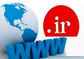 امکان مصادره دامنههای اینترنتی ایران ردشد