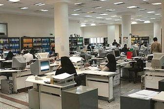 دورکاری کارمندان در تهران+جزئیات