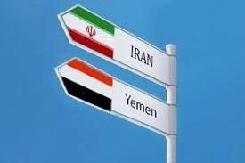 پیوند ایران_یمن الگویی برای برقراری روابط بین کشورهای اسلامی است