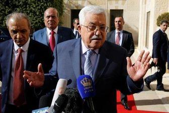 انتقاد از محتوای سخنرانی محمود عباس