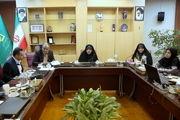 امضا تفاهمنامه توانمندسازی زنان سرپرست خانوار