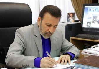 پیام واعظی به امام جمعه جدید تهران