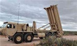 سامانه «تاد» نمی تواند با موشکهای کره شمالی مقابله کند