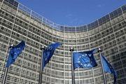 نگرانی اتحادیه اروپا از تصمیم دولت ترامپ