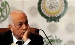 نشست اتحادیه عرب برای بررسی بحران سوریه