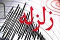 زلزله 5 ریشتری ایلام را لرزاند