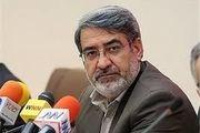 سوال نماینده یزد از وزیر کشور درباره آسیبهای اجتماعی