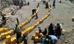 تراژدی آب در یمن + تصاویر