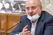 قالیباف: نمایندگان به حوزه انتخابیه نروند