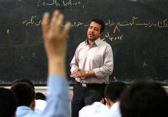 آموزشوپرورش و چالش مطالبات معلمان در پایان هر سال