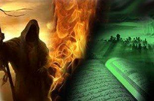 3 گناه نابخشودنی در اسلام