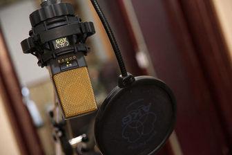 پخش نمایش «تکیه بر تاریکی» از شبکه رادیویی فرهنگ از هفته جدید