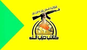 سفر فرستاده آمریکا به بیروت با پرونده حزبالله لبنان