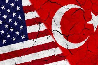 مخالفت مجدد «ترکیه» با تحریمهای آمریکا علیه مردم ایران