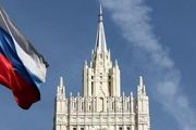 وزارت خارجه روسیه، سفیر انگلیس را احضار کرد